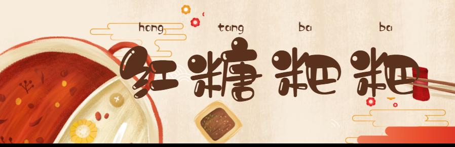 【天心区·解放西】仅需118元抢小龙坎老火锅套餐=红白鸳鸯锅+四荤四素+红糖粑粑~158元抢红白鸳鸯锅+六荤六素+红糖粑粑