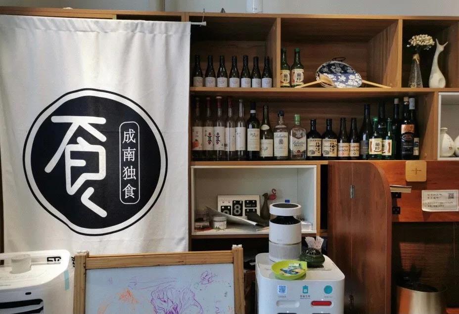 成都shou家独食类网红打卡餐厅,孤独患者的温暖之地!¥49.9抢¥88「成南·独食火锅」=锅底+5荤+3素!一个人也要好好吃饭