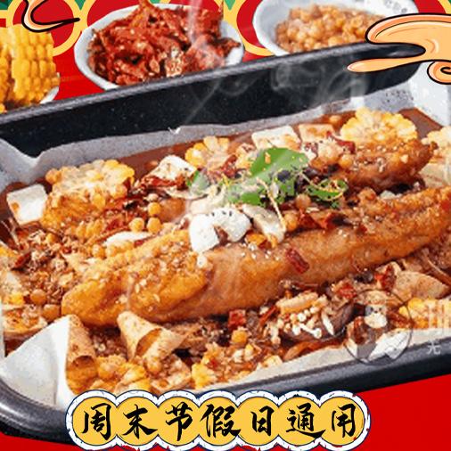 【步行街】鲜嫩无刺!3种口味随心选!仅¥69.9抢价值150元「珊瑚码头纸包鱼」2-3人套餐=纸包鱼+亲亲肠+娃娃菜等!