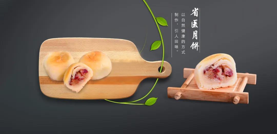 【贵阳普陀路·自提】 爆款月饼回归!仅88元起抢「长旺贵州·省医月饼」黔式火腿红饼2斤装!