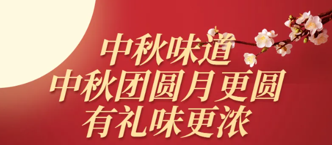 【自提】手工好饼,匠心美味!¥98抢「喜来登月饼礼盒」蛋黄莲蓉+椒盐伍仁+日式豆沙+百香果!