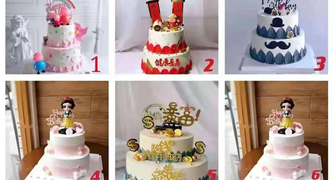 【成都|三环内免费配送】甜蜜爆款蛋糕,免费配送到家!¥118起抢价值¥299「二小姐蛋糕店」双层蛋糕!动物奶油|款式多样!含生日帽1个+餐盘10-15份+一根根蜡烛1盒 +蛋糕切刀1把