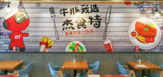【6店通用丨免预约】给生活增添一些仪式感!¥29.9抢价值124元「杰食特」单人牛排套餐!¥79抢价值280元双人牛排套餐!