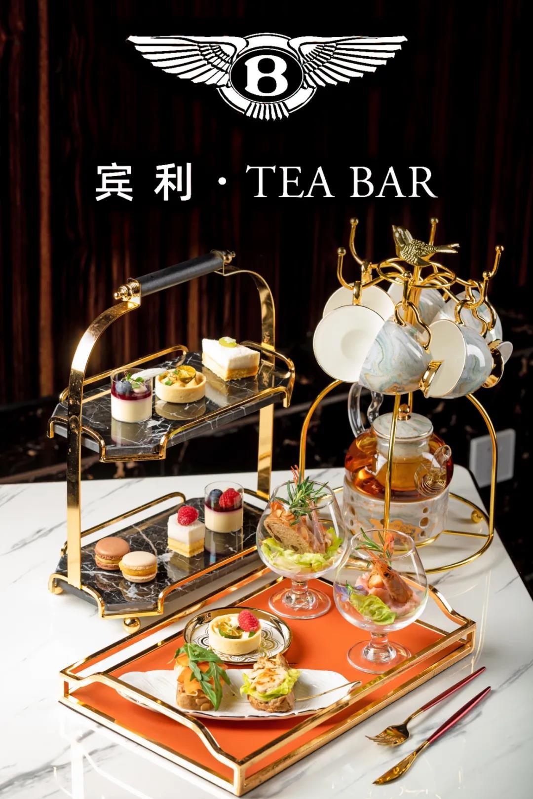 【碑林区丨钟楼】一大批集美们常驻了!¥29.9抢价值142元「宾利」惬意单人下午茶=甜品4选1+饮品2选1+新鲜精美果盘!