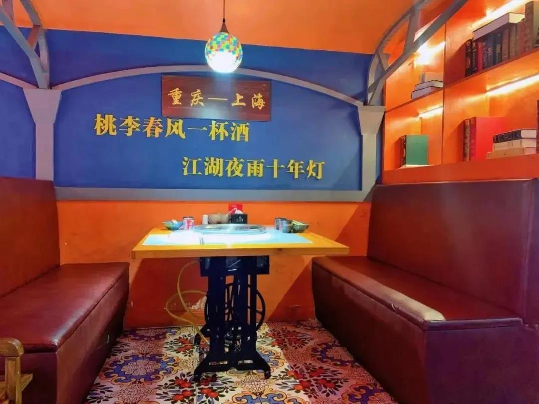 【沙坪坝|小龙坎】人均¥5+吃出千万西餐既视感!仅9.9元抢【胡公馆老火锅】双人餐!含锅底油碟+2荤2素!