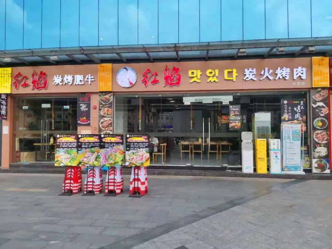 【白云 永泰】高品质韩式烤肉盛宴!仅¥128抢价值402「红焰炭火烤肉」3人餐=梅花肉+葱味牛五花+牛里脊+梅花肉+韩式小香肠等
