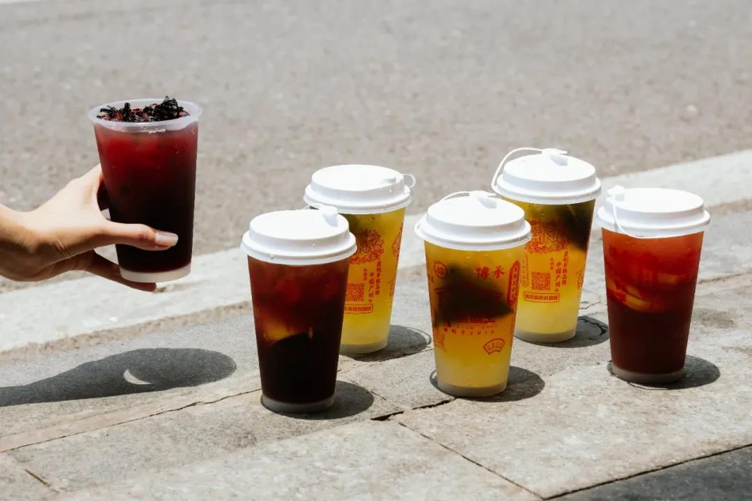 【广州5店通用】应季茶饮,每一杯都是清凉夏天的标配!¥6.66抢价值¥16「鸳鸯王茶饮」=6选1(冷泡乌龙啡茶/冷泡茉莉啡茶等)