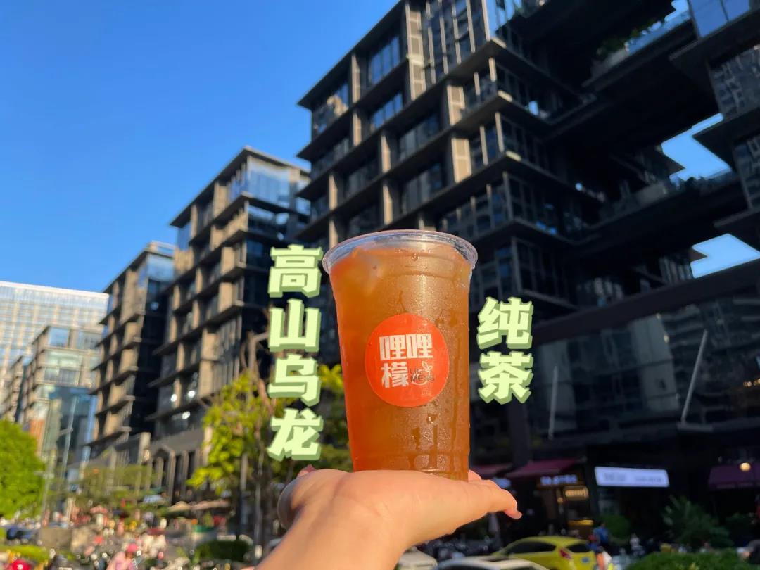 【绿地中央广场】手打柠檬茶!一秒就上瘾的感觉!19.9元抢门市价40元「哩哩檬手打柠檬茶」茶饮3杯=招牌手打柠檬茶等!