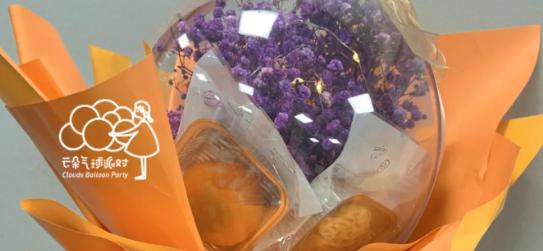 """【郑州6区1县包邮】美到发""""光""""的幸运礼物!¥89抢价值208「好事会发生波波球」1组(带灯珠1条)!波波球内含月饼4枚!"""