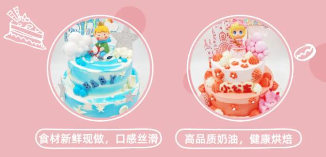 【三环内免费配送|幸福西饼】甜蜜送到家!仅¥99抢价值598「幸福西饼」8+6双层卡通生日蛋糕!幸福小王子等款式4选1