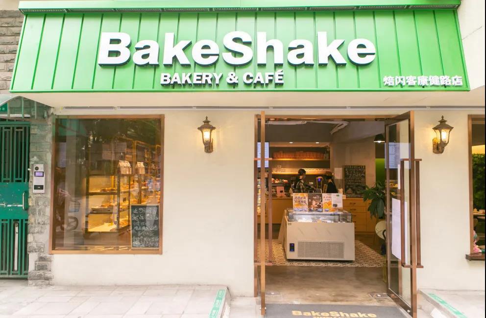 【BakeShake】上海康健路 小资惬意西餐厅!享受食物之美!128元抢552元双人餐!澳洲谷饲眼肉牛排+金枪鱼色拉+ ...