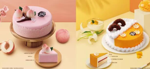 【河南71店通用】全球知名的DQ蛋糕冰淇淋来了!款款心动169元=DQ蛋糕6选1!199元=8选1!限到店自提!