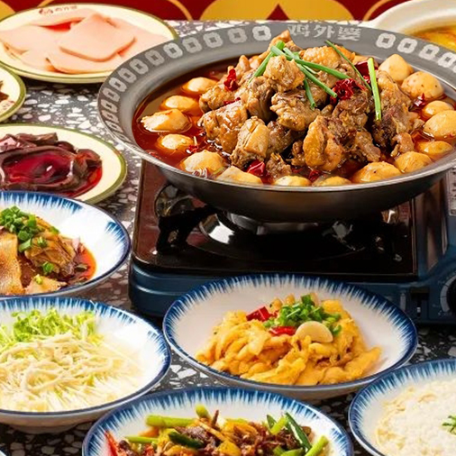 【春熙路 免预约】这家芋儿鸡有点火!!!¥39.9抢「鸡外婆」芋儿鸡2人套餐~招牌/酸菜芋儿鸡2选1+3配菜+2冰粉~吃到扶墙出