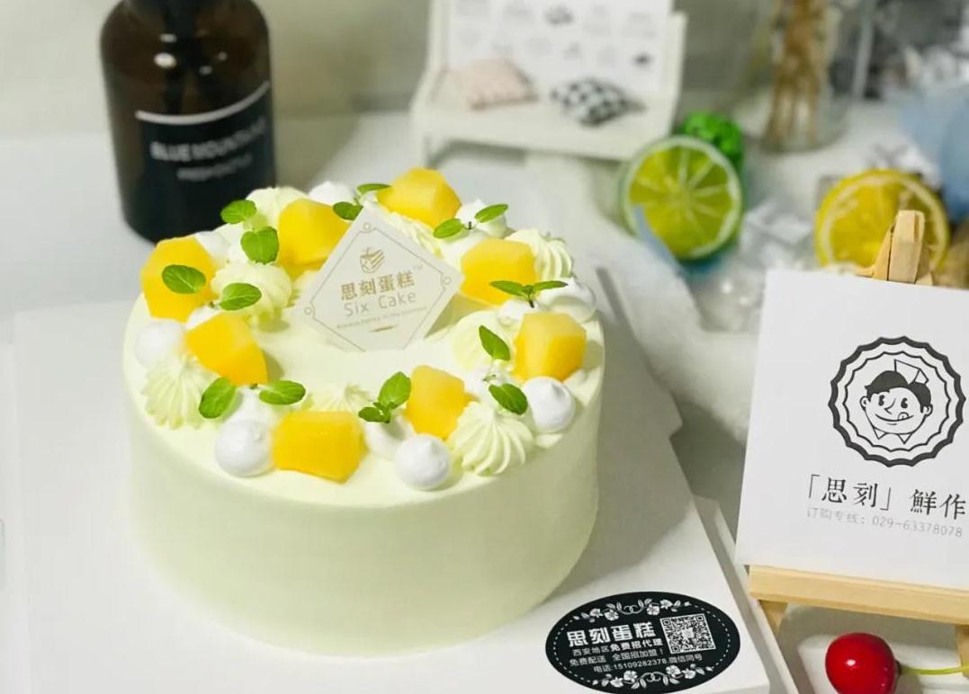 【4店通用】给生活加点甜,幸福又美满!¥99抢「思刻蛋糕」8寸奶油/冰淇淋蛋糕2选1!8种款式供你挑选!