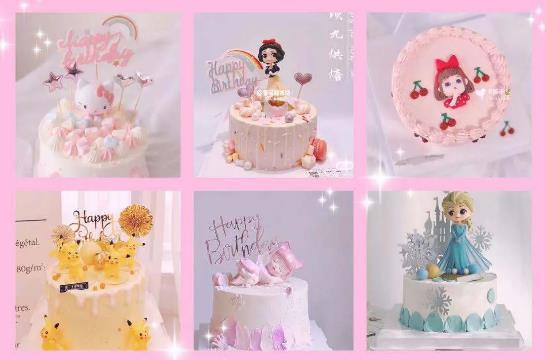 【天鹅湖万达】爆款蛋糕,多种款式任选!颜值与美味并存!仅88元起抢「魔法甜心烘焙坊」8寸/8+6/10+6单层定制蛋糕!