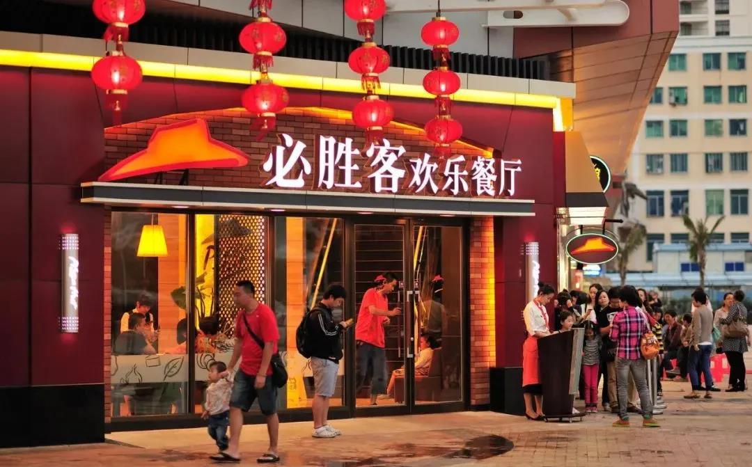 【全国通用】你的暑期快乐套餐来啦!¥79抢价值150「必胜客」外卖双人餐=九寸超级至尊披萨+经典意式肉酱面/咖喱芝士焗鸡肉饭等!