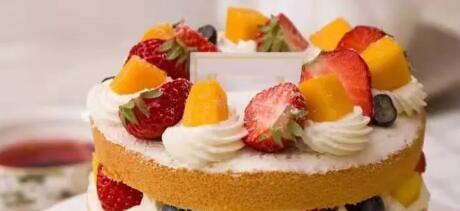 【4店通用】生活加点甜,开心又一天!¥98抢价值198元「思刻蛋糕」8英寸水果蛋糕和冰淇淋蛋糕2选1!14种款式供你挑选!