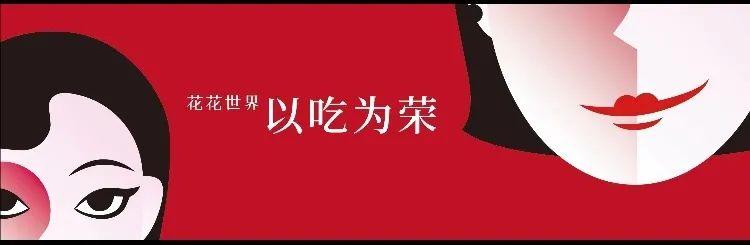 """【丰台区 芳群园】火锅新宠!""""万人迷""""喊你来撩!128元抢339元「小花蓉火锅」双人餐=牛油玫瑰花汤锅+牛肉+耗儿鱼+无骨鸡爪等"""
