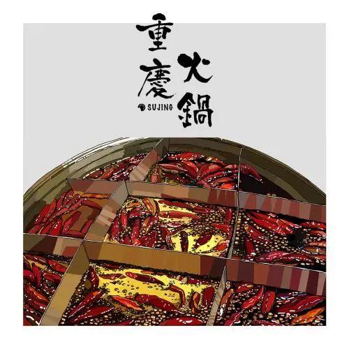 【春节可用丨2店通用】冬日需要火锅燥起来!仅119.8元抢「锅首老火锅」价值200元2张100元代金劵!N多菜品等你来吃!