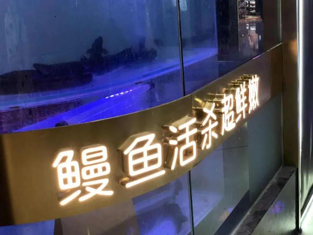 【上海2店通用丨免预约】穿越到日本沿海的感觉!快来品尝美味日料!138元抢门市价424元「剑持屋」活杀鳗鱼饭+盐烤青花鱼等