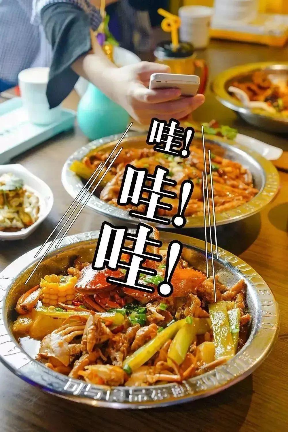 【东湖区】肥美鲜香!肉欲满满!¥68起抢价值176元「玲玲家的肉蟹煲」=2人餐/3-4人餐!锅煲4选1+配菜等!周末节假日通用