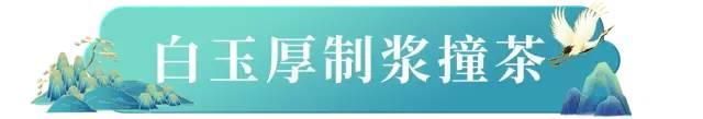 【南昌长沙共3店通用】古法鲜做,豆妙饮品!¥14.9抢价值33元「仙境豆夫」浮生幽兰1份+桃胶豆花/仙境盒子1份+草莓豆乳杯!