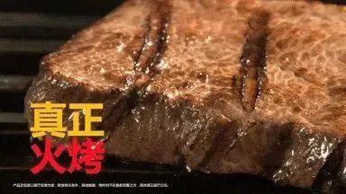"""【全国通用】真正火烤!""""汉堡界的""""王者""""!11.9元抢「汉堡王」果木香风味火烤鸡腿汉堡1个!19.8元=2个!肉感升级!口感丰富"""