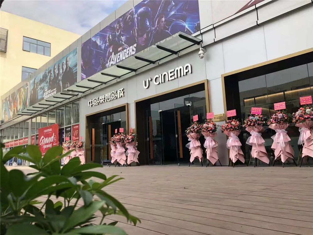 【宝安区福永.电影票】39.9元抢99.8元『中影泰得影城』双人票!2D、3D及所有影厅通兑!